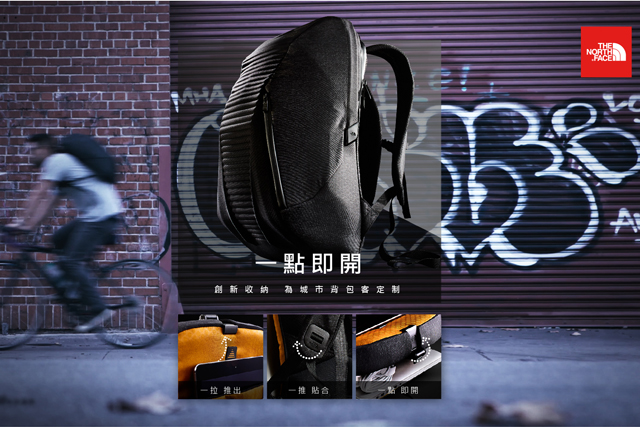 The North Face ACCESS PACK 限量販售強勢登台The North Face ACCESS PACK 限量販售強勢登台