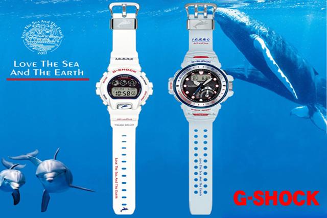 G-SHOCK x I.C.E.R.C  2017 鲸豚主題限量錶款G-SHOCK x I.C.E.R.C  2017 鲸豚主題限量錶款