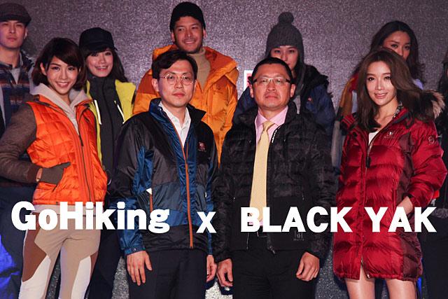 BLACK YAK強勢登台 GoHiking獨家販售 GoHiking獨家販售  韓國戶外品牌BLACK YAK強勢登台