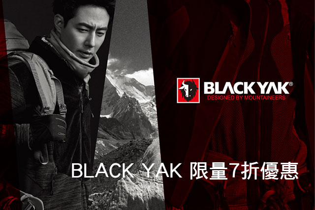 BLACK YAK限量7折優惠BLACK YAK限量7折優惠
