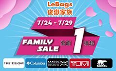 LeBags俊嶽家族夏季聯合特賣會 振興卷加碼,好康再優惠!