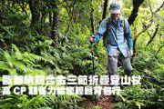 歐都納鋁合金三節折疊登山杖  高CP超省力給您輕鬆背包行