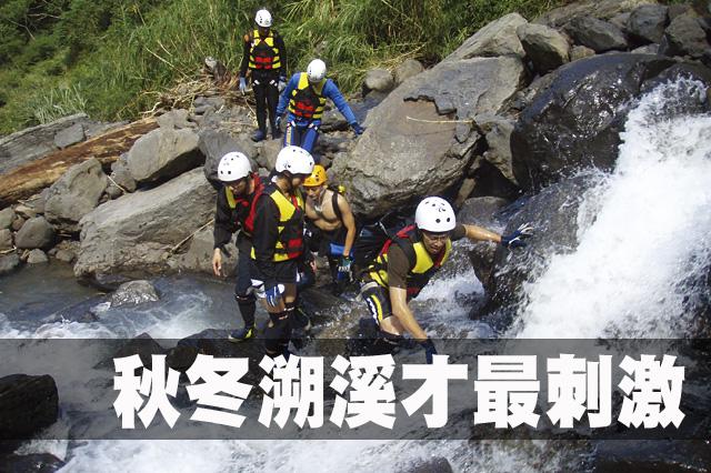 http://image.u-outdoor.com/outdoortitleimage_237.jpg